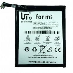 Bateria para BQ Aquaris M5 Compativél