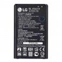 Bateria Original LG K10 (BL-45A1H) Bulk