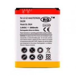 Bateria Compativél LG G2 Mini BL-59UH
